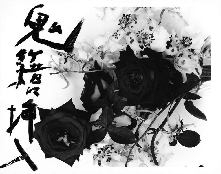 Nobuyoshi-Araki_10-763x600.jpg
